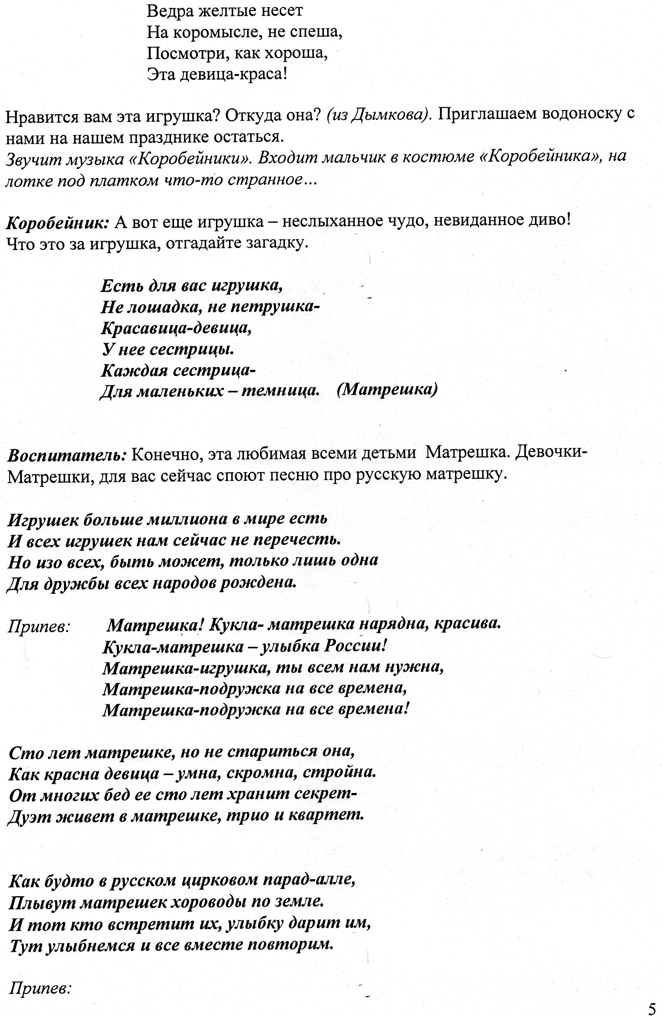 C:\Users\Щербаковы\Pictures\img019.jpg