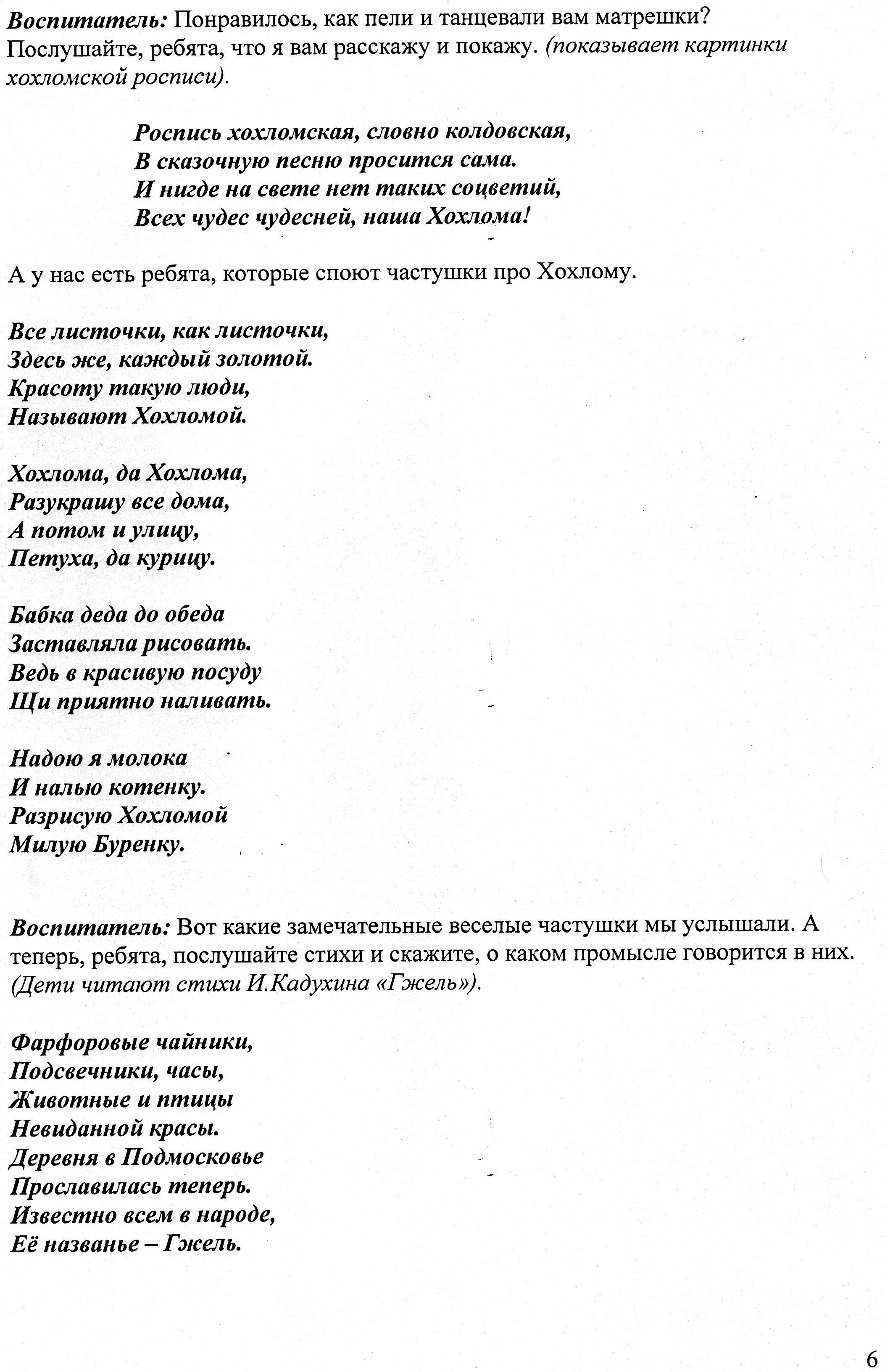 C:\Users\Щербаковы\Pictures\img020.jpg