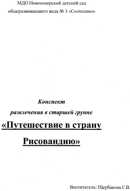 hello_html_m647ebccc.jpg