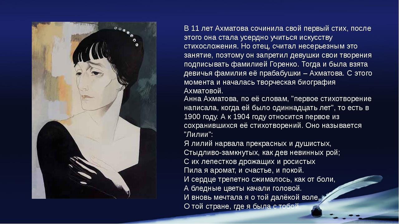 Картинки анна ахматова стихи, картинки