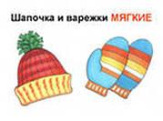 http://im0-tub-ru.yandex.net/i?id=141200267-13-72&n=21