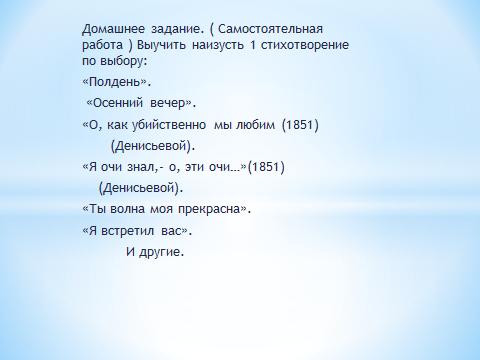 hello_html_5fb48d46.png