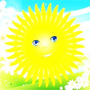 Открытка 3 мая,день солнца - 18 -