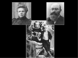 Михаил Афанасьевич Булгаков родился 3 (15) мая 1891 г. в семье преподавателя