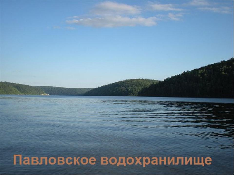Павловское водохранилище, как магнит, притягивает не только любителей акти...
