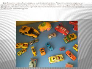 Цель:Знакомство с разновидностями игрушки, её свойствами ипризнаками. Раз
