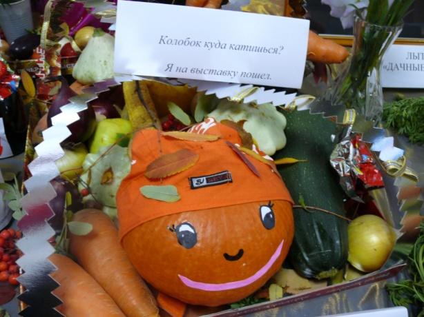 Победители выставки осенняя поделка из овощей 55