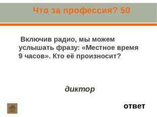 Пословицы 20 ответ Объясните пословицу: « Без труда - не вытащишь и рыбку из