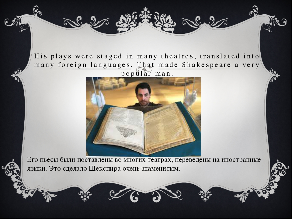 His plays were staged in many theatres, translated into many foreign language...