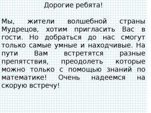 Прочитайте выражения: х+75 (15-8)+у 34-(х+10) (а-12)-(х-86) (х-у)-(7+а) (у+99