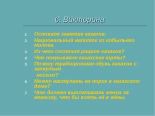6. Викторина Основное занятие казахов. Национальный напиток из кобыльего мол