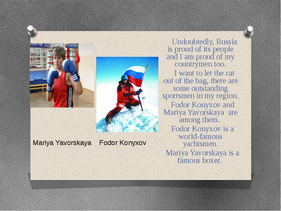 Undoubtedly, Russia is proud of its people and I am proud of my countrymen t...
