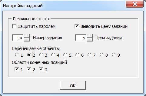 hello_html_51c6210c.png