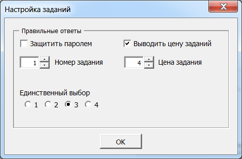hello_html_69bd8852.png
