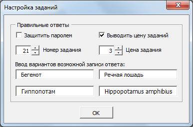 hello_html_7b21e727.png