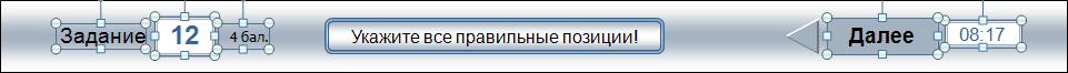 hello_html_e000018.png