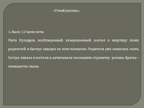 hello_html_6e322110.png