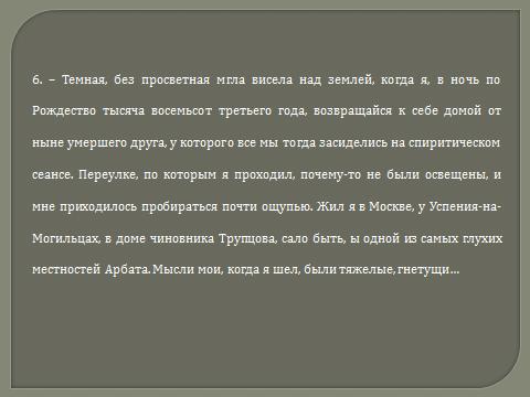 hello_html_m73f7403b.png