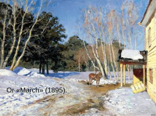 """Or «March» (1895). or (""""Marthe"""", 1895). March"""