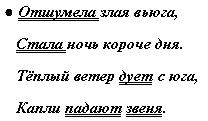 http://festival.1september.ru/articles/573154/img1.jpg