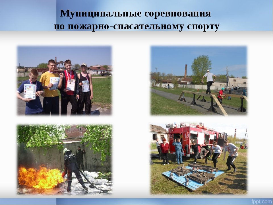 Муниципальные соревнования по пожарно-спасательному спорту
