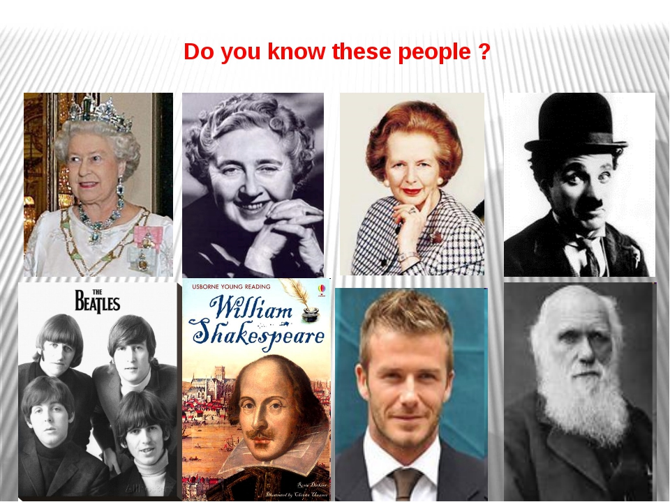 Do you know these people ?