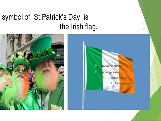 The symbol of St.Patrick's Day is the Irish flag.
