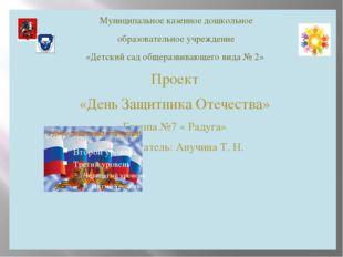 Департамент образования города Москвы Северо-Восточное окружное управление об