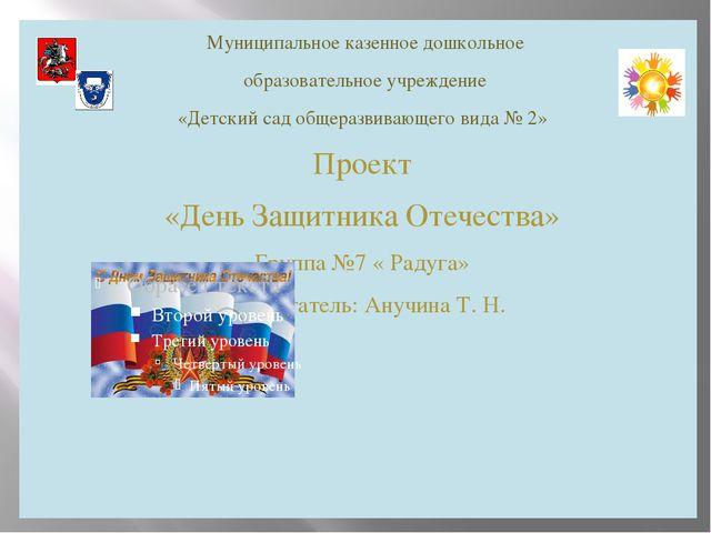 Департамент образования города Москвы Северо-Восточное окружное управление об...