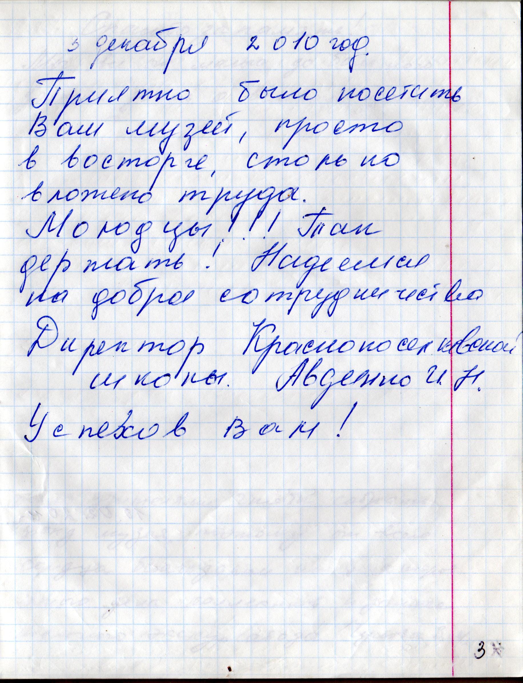 hello_html_32c89088.jpg