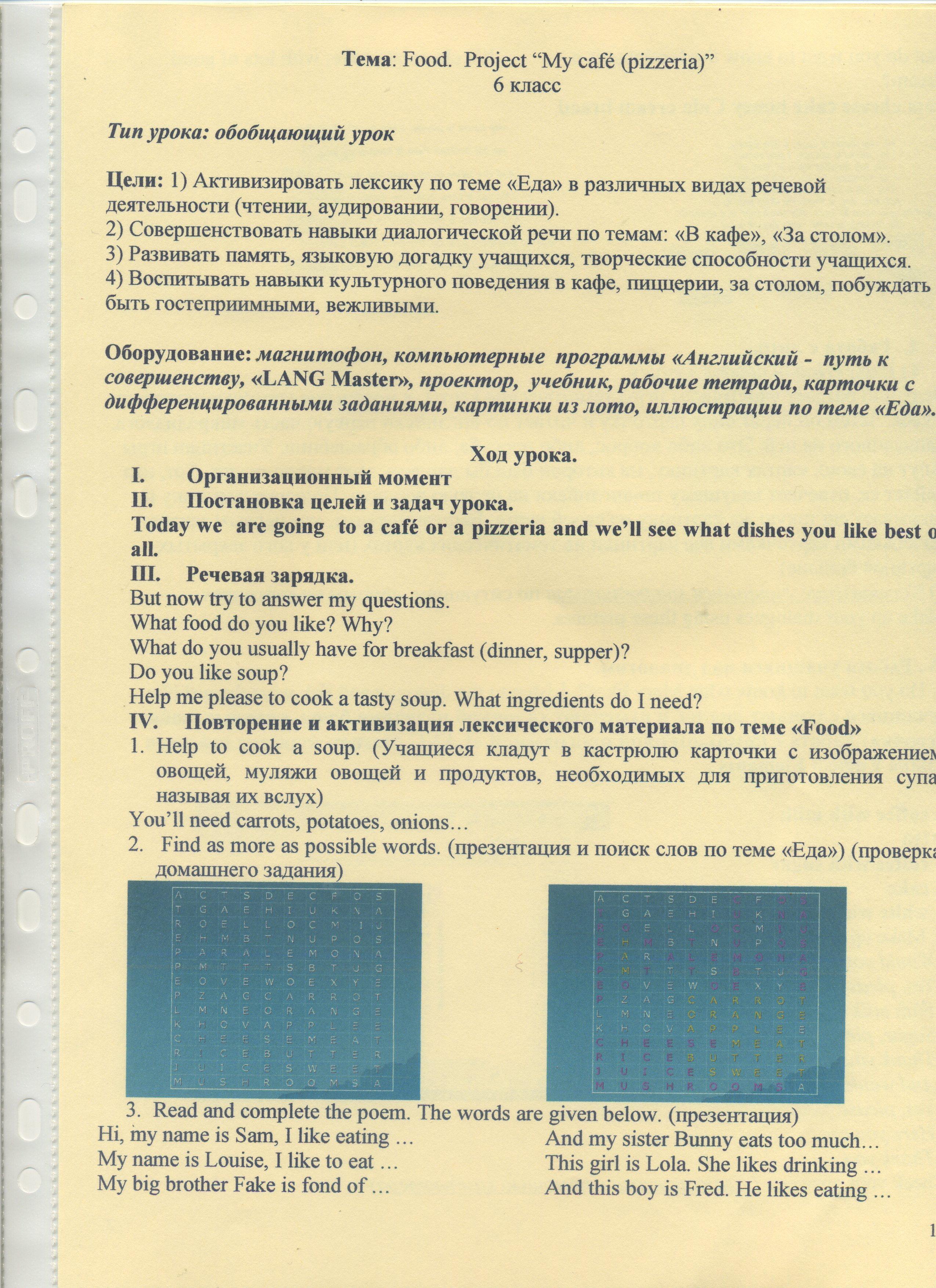 hello_html_m1d641f15.jpg