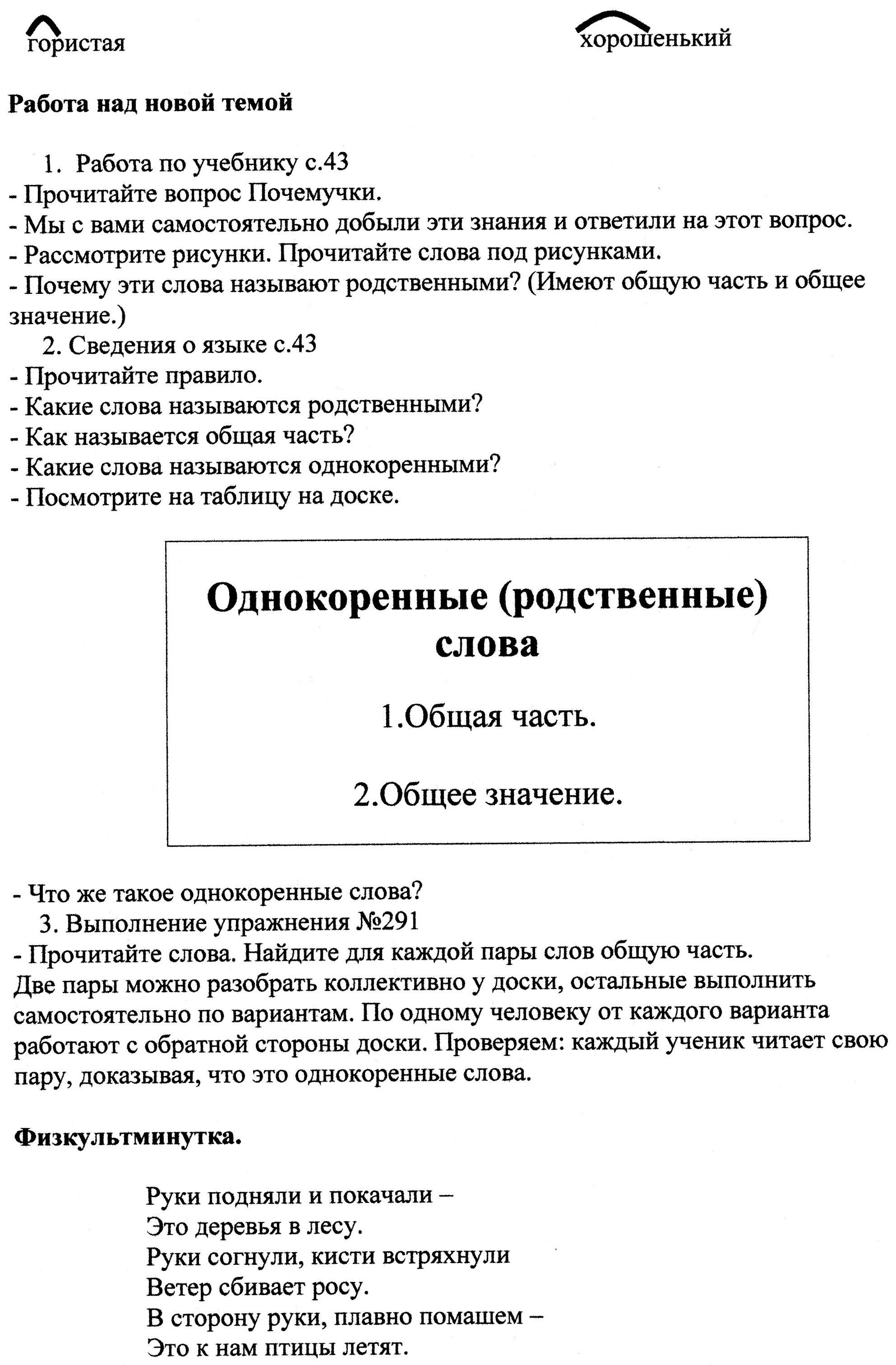 D:\курсы повышения квалификации\Галина\img229.jpg