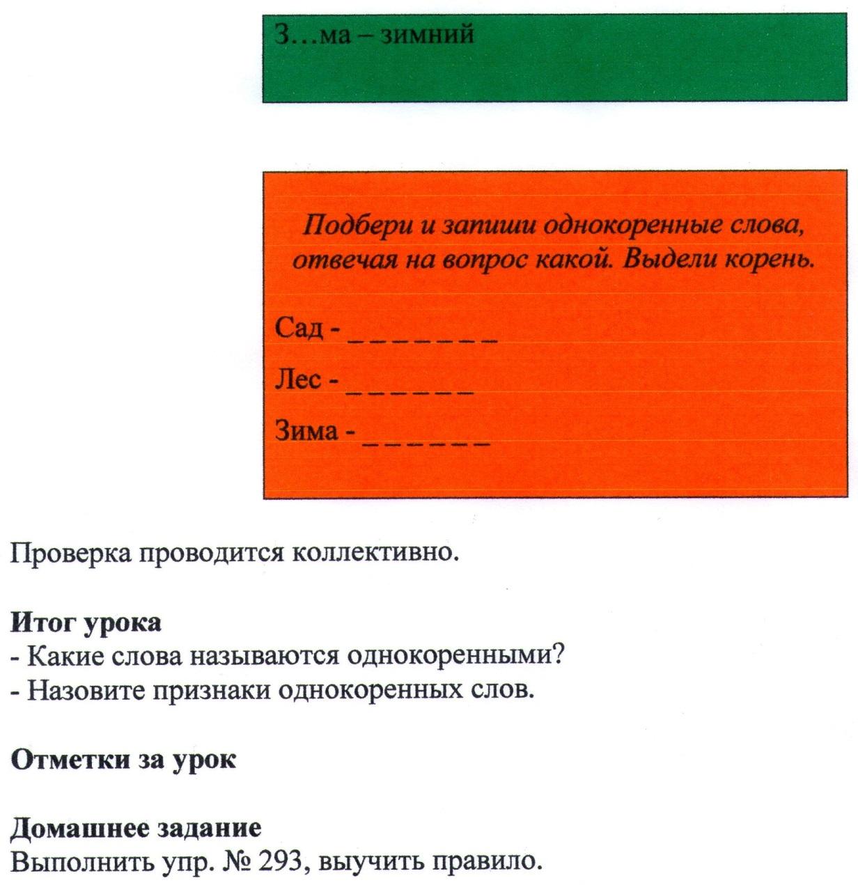 D:\курсы повышения квалификации\Галина\img231.jpg