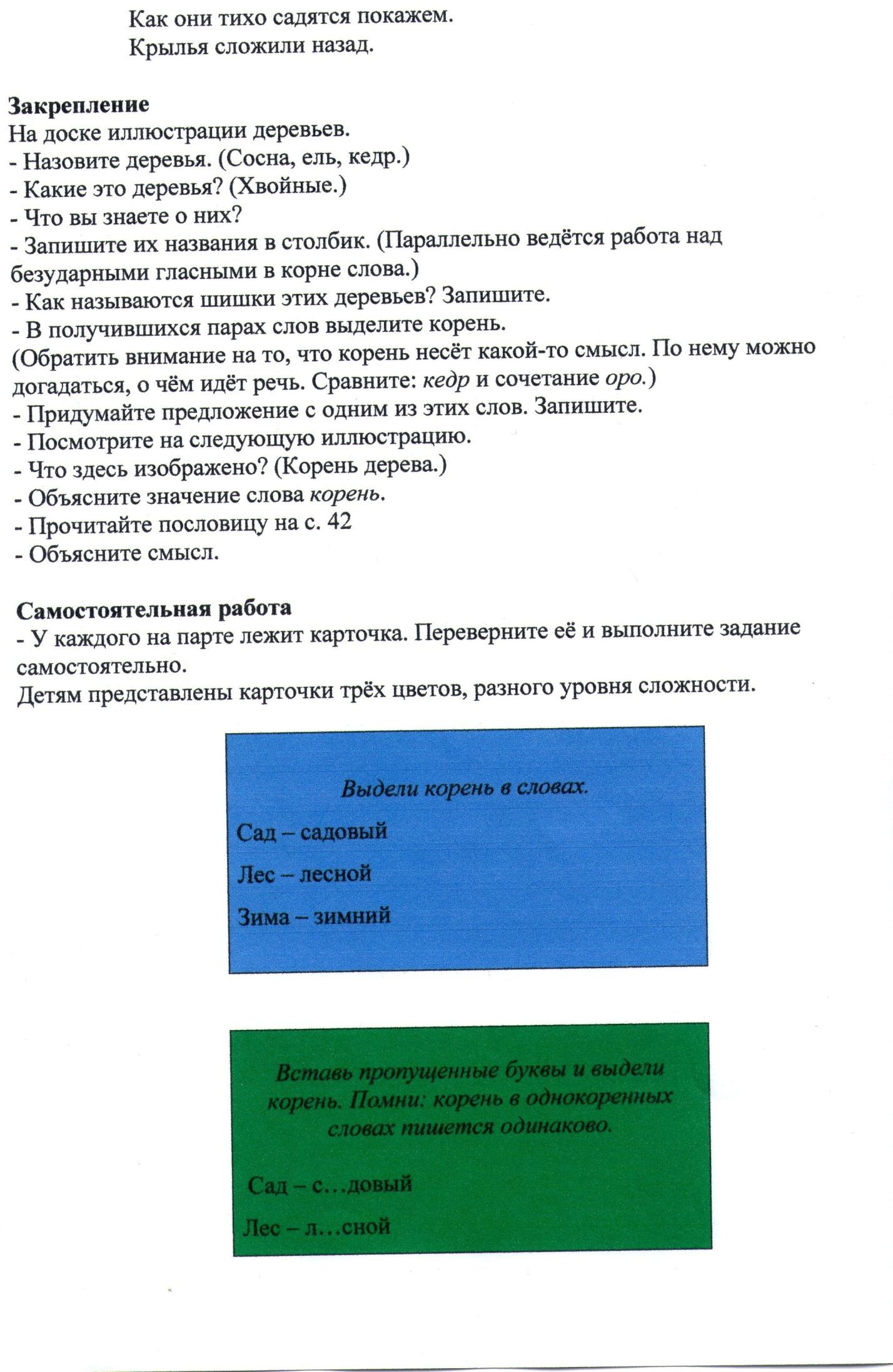 D:\курсы повышения квалификации\Галина\img230.jpg