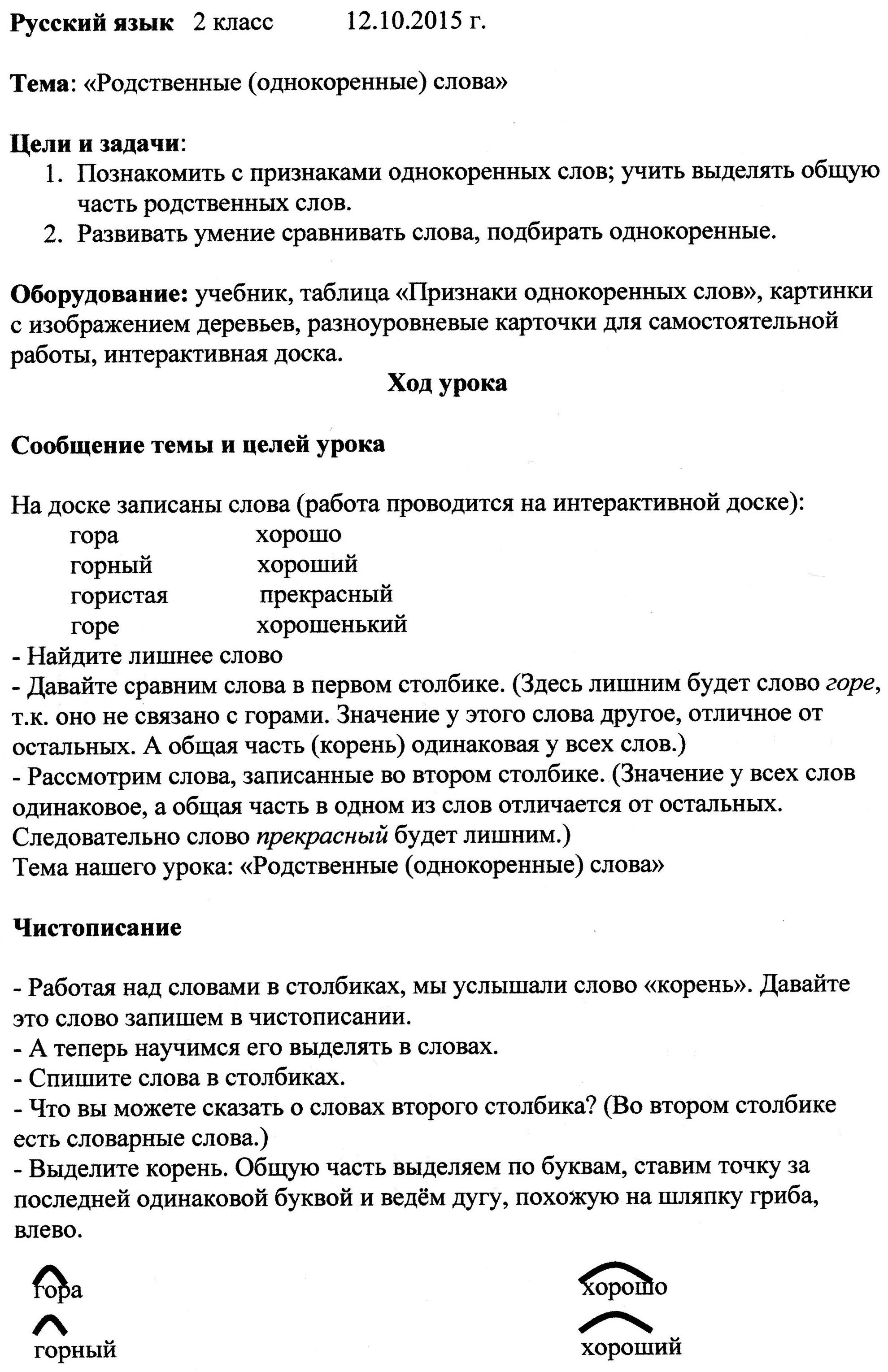 D:\курсы повышения квалификации\Галина\img228.jpg