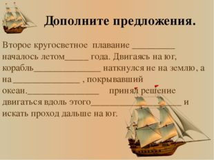 Тематический практикум Проанализируйте текст учебника и карты атласа и ответь