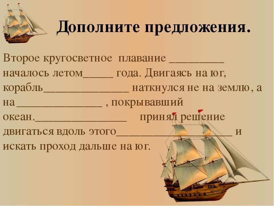 Тематический практикум Проанализируйте текст учебника и карты атласа и ответь...