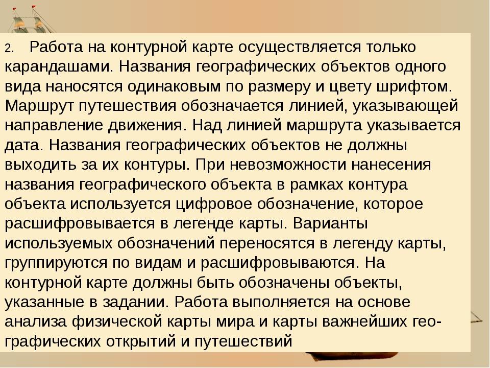 http://tur-plus.ru/kuk/kuk.htm