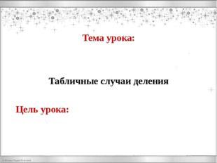 Домашнее задание № 18,19 (т.)
