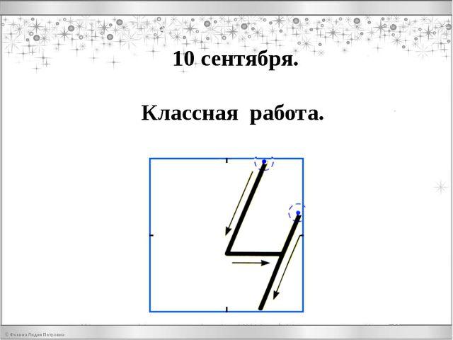 Разгадайте правила и продолжите ряды чисел: а) 12, 26, 40, 54 ... б) 16, 24,...