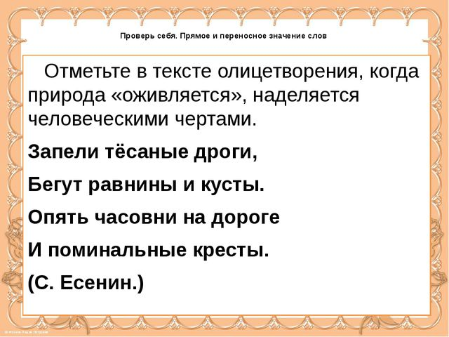 Домашняя работа. стр.