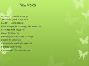 New words an operator [ opereitә] оператор a musician [mjuz∫n] музыкант a do