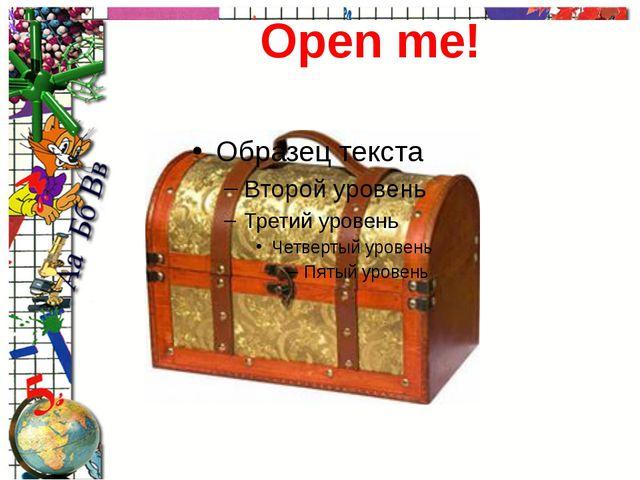 Open me! ProPowerPoint.Ru