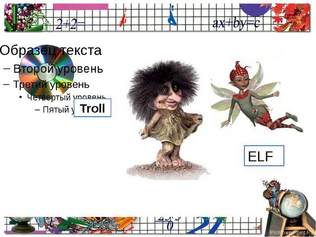 Troll ELF 113 114 115 ProPowerPoint.Ru
