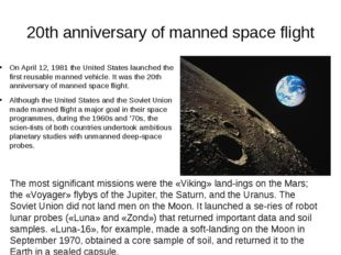20th anniversary of manned space flight On April 12, 1981 the United States l