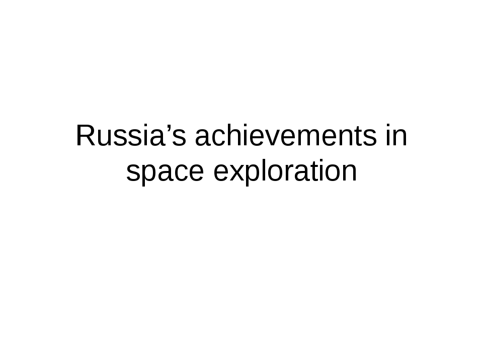 Russia's achievements in space exploration