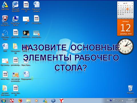 hello_html_226fe144.png