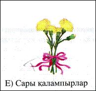 Рисунок6