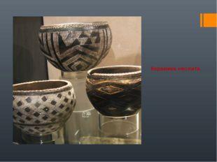 Керамика неолита.