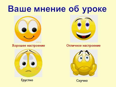 Image150
